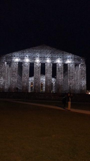 The Parthenon of Forbidden Books
